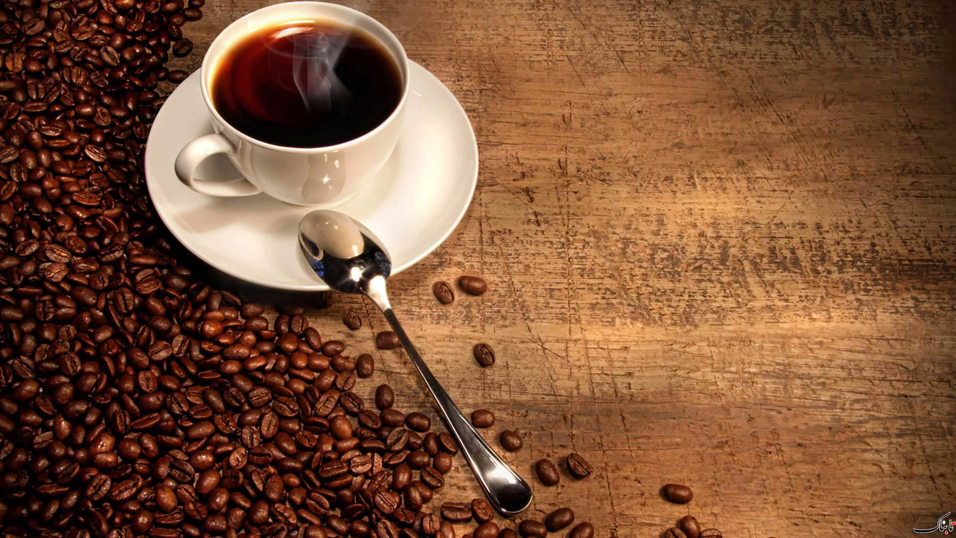 قهوه روزانه شما